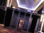 长春市舞台音响出租、桁架、桌椅租赁
