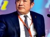 2019年北京荣宝公司征集电话是多少(荣宝诚信公布)