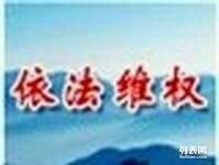 苏州本地律师帮您解决婚姻家庭矛盾15051526149