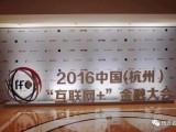 杭州伍方会议承接演绎庆典 会议会展 模特礼仪活动