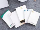 上海信纸信笺便签纸印刷档案袋信封设计印刷订制一站式源头厂家