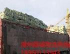 漳州到浙江货物物流直达专线