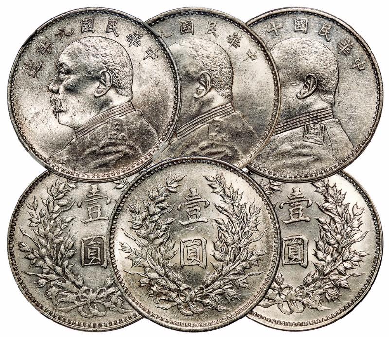 各种古钱币鉴定拍卖交易,看仔细鉴定 拍卖 交易,不收购