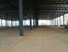 东西湖全新一层钢构厂房仓库8千平米可以分租