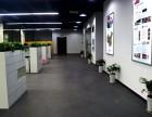 杭州小吃培训优顺餐饮免费领取店铺运营秘籍