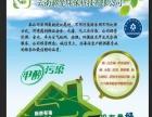 除甲醛 空气检测治理 新房装修污染 室内