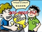 杭州学法语选哪个培训机构好