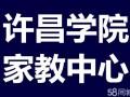 许昌大学1v1物理收费标准/小学去哪里补习数学效果好