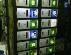 芜湖电脑回收 芜湖网吧电脑回收 芜湖笔记本电脑回收