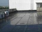 武侯区防水补漏武侯区阳台屋面屋顶防水厨房卫生间防水堵漏