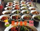 传授特色湖南蒸菜加盟 特色小吃 投资金额