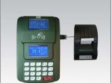 石家庄部队IC卡消费机