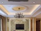 阳光品玉加盟 地板瓷砖 投资金额 1-5万元