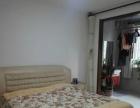 北京延庆区恒 3室2厅1卫 132.54平米