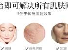 广州星影刺青:洗纹身后怎么样避免留疤?