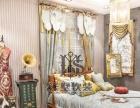 上海米墅软装加盟 窗帘布艺 投资金额 50万元以上