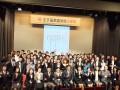 连云港连樱日语 赴日留学的最佳选择