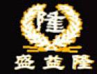 盛益隆老北京烧饼加盟
