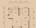 紫金城租房家具家电全带 还要多套出租房源