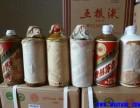 山东济宁回收茅台酒 市中 古槐上门回收铁盖91年茅台酒