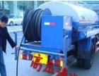 专业疏通下水道 安装改造pvc下水管