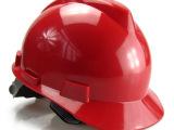 林盾施工工地安全帽建筑防砸帽林盾普通型防护帽