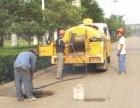 盐城市 疏通大型管道清理管道淤泥专业赌水堵气囊