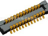 精密0.4mm窄间距板对板(BTB)连接器   兼容京瓷