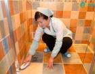 武进区专业瓷砖美缝,家庭日常保洁,油烟机清洗,玻璃清洗
