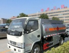 迪庆东风原厂油罐车底价放送,欢迎来电