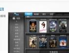 碧维视16盘服务器-私人影院专用