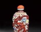 清代皇家瓷器中的珍品珐琅彩