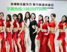 杭州哪里学舞蹈较可靠