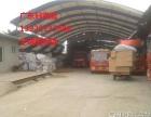 惠州到全国4~17米高栏箱车平板车回头车出租运输物流公司