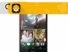 HTC One(M8t) 4G LTE (月光银)移动版