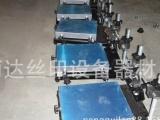 供应多功能套印手印台/单色丝网印刷机/丝