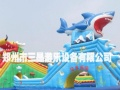 鲸鱼岛海洋球充气迷宫城堡攀岩陆地闯关水上乐园碰碰车