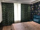 常营附近窗帘定做--草房窗帘定做 物资学院窗帘定做安装上门