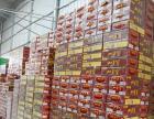 超市 食品 饮料 酒水 批发 配送(全三亚及周边)