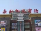 晋江市门头广告招牌设计制作发光字制作楼顶字制作