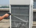 浦东唐镇专业清洗挂机 柜机 吸顶机中央空调