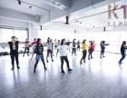 临西成人零基础各类流行舞蹈培训