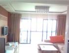 大蜀山博时海岸星城 2室2厅78平米 中等装修 押一付三