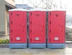 南京移动厕所出租,本地仓库,无运费,租金低