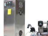 广加环臭氧发生器 臭氧机厂家 臭氧消毒机