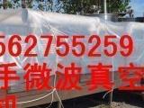 内蒙古二手散剂包装机行情