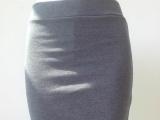瘦身假两件春款打底裤