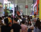 2018武汉展/CPF九月武汉展/武汉华中市场宠物产品展