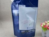 自立袋生产厂家 2KG水产鱿鱼膏铝箔袋 乳猪发奶膏吸嘴自立袋