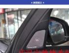 武汉奔驰加装音响找海峰,奔驰专用原装音响安装费用
